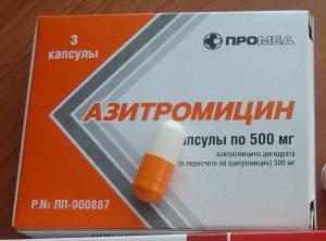 У Азитромицина есть определенные противопоказания