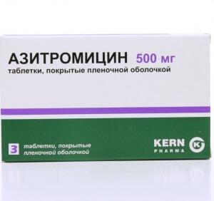 Препарат Азитромицин выпускается в форме таблеток