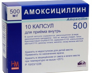 Некоторые антибиотики назначают независимо от возраста пациента