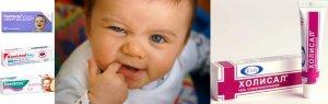 Популярные гели при прорезывании зубов