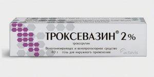 Мазь Троксевазин. Применение