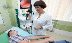 Эрозия антрального отдела желудка