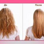 Витамины для волос «Перфектил»: отзывы, особенности применения и польза