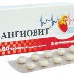 Ангиовит при планировании беременности: воздействие препарата