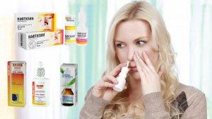 Лечение насморка у беременных