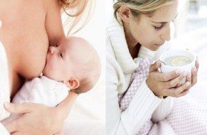 Лечение горла у детей, беременных, при лактации