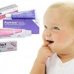 Помощь при зубной боли в домашних условиях: альтернативные средства