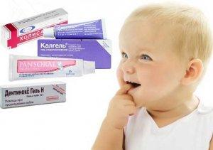 У ребенка болят зубы