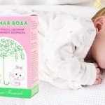 Как давать укропную водичку новорожденному: дозировка и рецепты