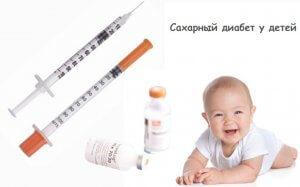 Диабет у детей: питание